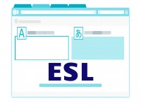 10 Ways to Use Technology in ESL Instruction